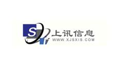 新疆上讯信息技术有限公司